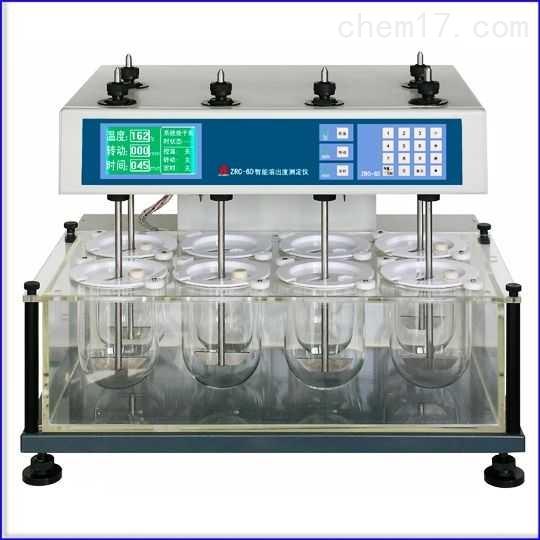 天津创兴溶出仪 ZRC-6D智能溶出度测定仪