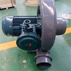 FX-1防爆中压鼓风机