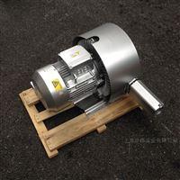 380V双叶轮漩涡式气泵