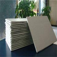 4公分厚礦物纖維stp真空板大概多少錢一方