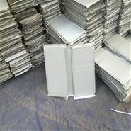 每平方米20厚HD-STP外墻絕熱板廠家直銷價格