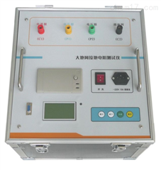 GF-1250A/B大地网接地电阻测试仪