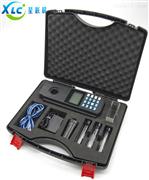 XCHP-241便携式硫化物测定仪水质分析仪厂家