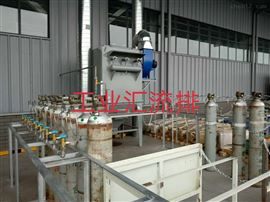 气路安装GCE汇流排减压器安装规划