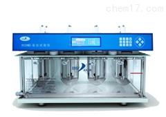 天大天发溶出试验仪RC8MD 药物溶出度测定仪