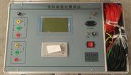 上海直流高压发生器 测试