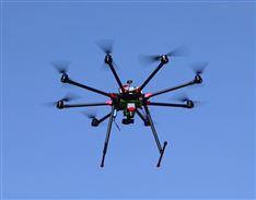 EcoDrone UAS-8多功能无人机遥感系统