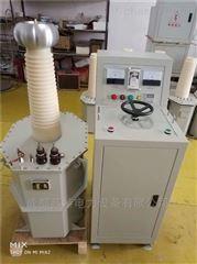 KDQD充气式(超轻型)试验变压器