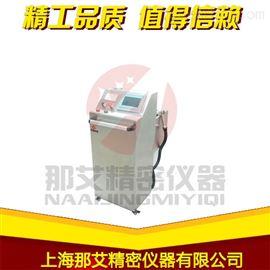 NAI-GLD14手套气密性检测仪