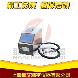 NAI-GLD15手套完整性檢漏儀