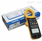 日本日置HIOKI泄漏电流钳表3283/3284/3285