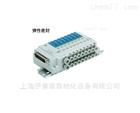 进口日本SMC先导式4通电磁阀盒型集装式