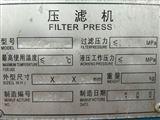 回收二手压滤机二手500储存罐
