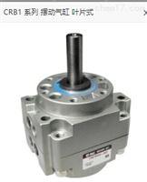 摆动气缸的使用说明样本;日本SMC