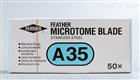 8093084日本羽毛feather一次性病理切片A-35刀片