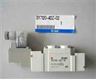 SY7120型SMC电磁阀正品销售