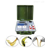 THY-ZJ油液质量检测仪