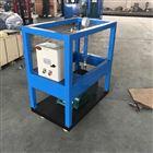 承装承修资质用真空泵