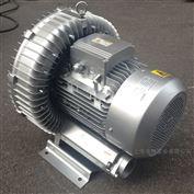 380V-5.5KW高压鼓风机
