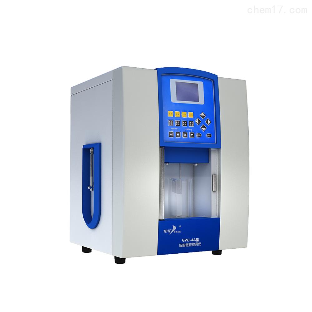 GWJ-4A智能微粒检测仪 药典型 取样头自动升降