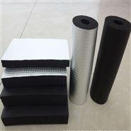 普通铝箔贴面橡塑保温板生产厂家报价价格