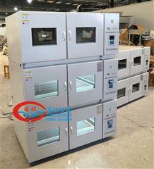 QHZ-123B组合式全温振荡培养箱