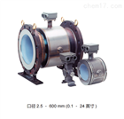 FM/CSA防爆认证山武azbil智能型电磁流量计