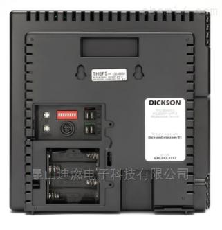 温湿度记录仪TH8P5