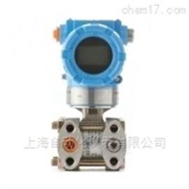 1151AP上海自动化一厂 1151AP型绝对压力变送器