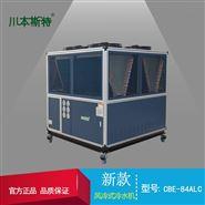 风冷式箱型冷水机选型和参数