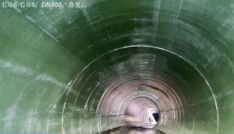 合肥管道非开挖CIPP原位固化内衬修复施工