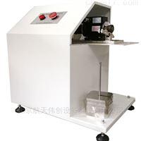 橡膠塑料等材料摩擦磨損試驗機