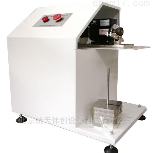橡胶类产品摩擦磨损试验机——航天伟创