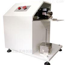 LDM-200橡胶类产品摩擦磨损试验机——航天伟创