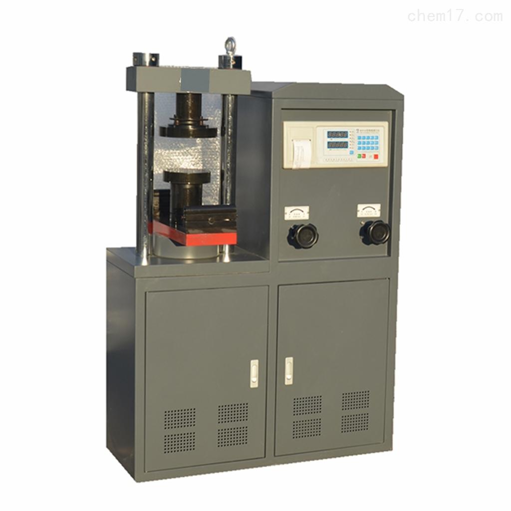 300kN数显电液式压力试验机