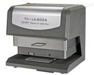 Thick800A 天瑞儀器鍍鎳鍍銀鍍鋅測厚儀