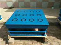GB/T25044-2010混凝土砌墙砖磁力振动台