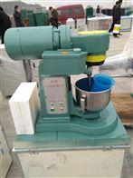 JJ-5水泥净浆搅拌机