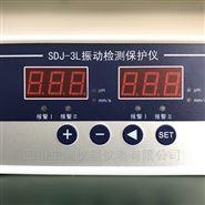ZYB3072位移监视仪振动检测