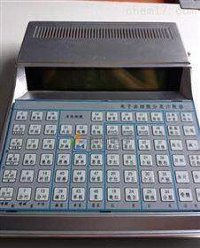 甘肃细胞分类计数器Qi3538计数12种细胞
