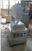 湘潭湘科DRC-II中空真空玻璃傳熱系數測試儀