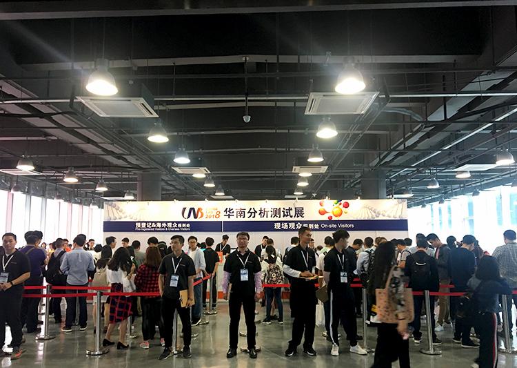 了解行业发展新动向—中国(广州)分析测试论坛落幕