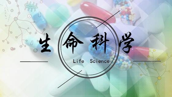 生命科学仪器产业迅速发展,酶标仪市场需求增长