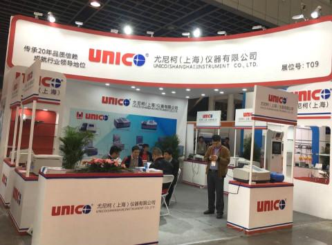 注重品牌推广 尤尼柯多款产品亮相第十五届南京科教展