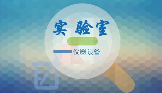 CISILE2018����娲诲�ㄨ��缁��ョ��伴��虹��锛�