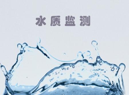 一文带你了解污水处理的中间力量——COD消解