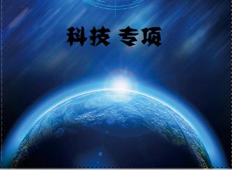 2018年北京市自然科学基金杰出青年科学基金项目开始申报