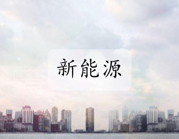 涔��跨�撮����扮��椤癸�涓���������璧�涓�濮�浼���绛���灞��版�煎�