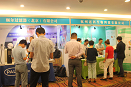 第十一届中国食品安全检测技术高峰论坛在杭盛大开幕