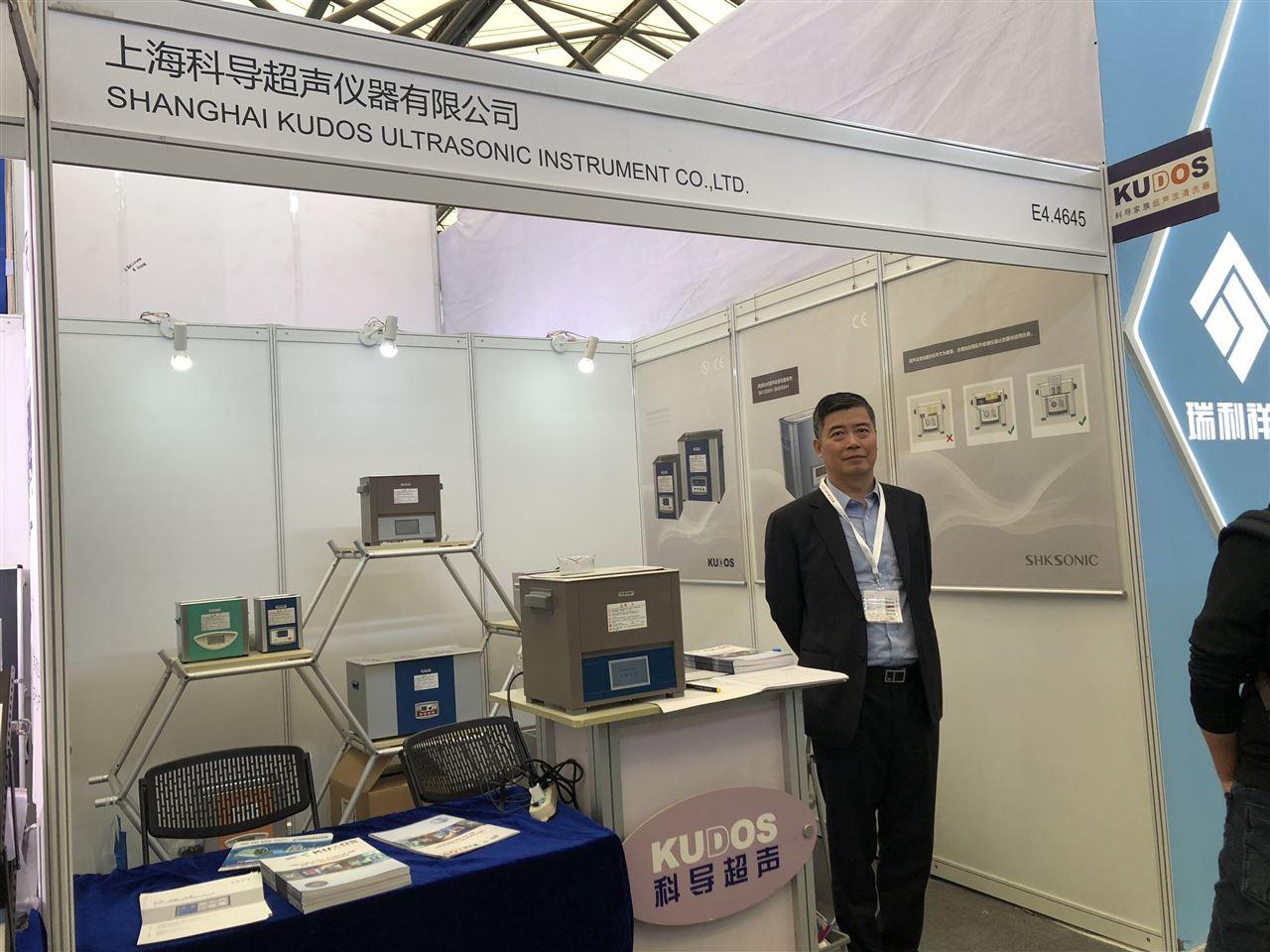 从制造到创造,上海科导超声清洗机闪耀慕尼黑生化展